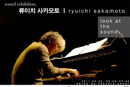 류이치 사카모토 Ryuichi Sakamoto – Look at the sound